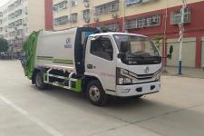 國六東風6方壓縮式垃圾車廠家銷售價格優惠