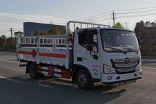 炎帝牌SZD5043TQPBJ6型气瓶运输车