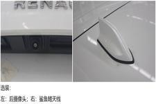 东风雷诺牌DFR6470YCK1型多用途乘用车图片2