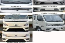 福田牌BJ1040V8JA6-AC型载货汽车图片