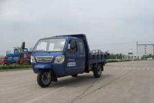 7YPJZ-14100PDB五星自卸三轮农用车(7YPJZ-14100PDB)