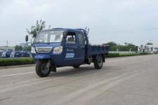 五星牌7YPJZ-14100PDB型自卸三轮汽车图片
