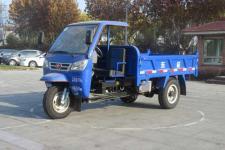 7YP-1150DJ1五征自卸三轮农用车(7YP-1150DJ1)