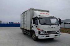 江淮骏铃国五单桥厢式运输车117-212马力5吨以下(HFC5043XXYP91K2C2V)