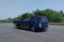 王国五单桥货车156马力8415吨(CDW1140HA1R5)