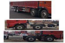 乘龙牌LZ1313H7FB型载货汽车图片