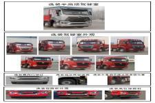 豪瀚牌ZZ1315N4666E1型载货汽车图片