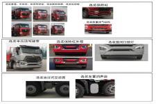 豪瀚牌ZZ1315N46G3E1型载货汽车图片