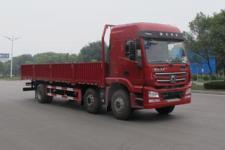 徐工重卡國五前四后四貨車220-367馬力15-20噸(NXG1250D5NBL1)