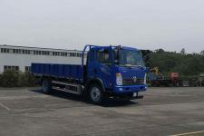 王国五单桥货车143马力9995吨(CDW1162A1R5)