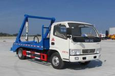 国五东风摆臂式垃圾车