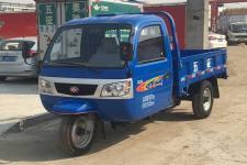 7YPJ-1150A24五征三轮农用车(7YPJ-1150A24)