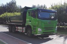 解放后双桥,后八轮平头柴油自卸车国五350马力(CA3250P25K15L3T1E5A80)