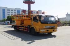 中汽力威牌HLW5080JGK5EQ型高空作業車