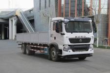 豪沃国六后双桥,后八轮货车275马力16005吨(ZZ1267N464GF1K)