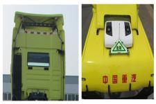 汕德卡牌ZZ4256V324HF1W型危险品牵引车图片