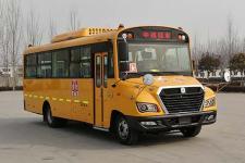 8米中通小學生專用校車