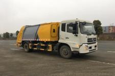 丰霸牌STD5160ZYSGF5型压缩式垃圾车厂家销售13997869555