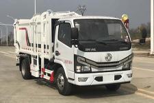 帝王环卫牌HDW5070ZZZE6型自装卸式垃圾车