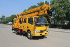 國六江鈴24米高空作業車在那里買廠家直銷 廠家價格 來電送福利 15271341199