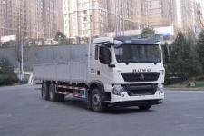 豪沃牌ZZ1257N464GF1型载货汽车
