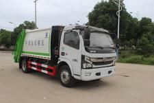 國六大多利卡8方壓縮式垃圾車廠家直銷價格