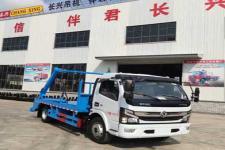 国六东风多利卡摆臂式垃圾车厂家直销价格
