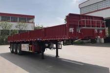 辉途骏12米33.6吨3轴半挂车(YHH9400)