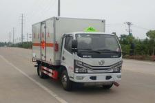 國六東風多利卡爆破器材運輸車
