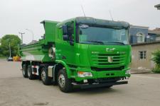集瑞联合前四后八自卸车国六350马力(QCC3313N666-2)