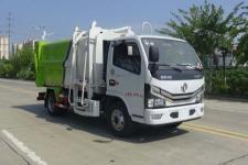 国六东风多利卡6方自装卸式垃圾车15271341199