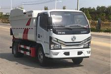 国六东风5方自装卸式垃圾车