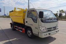连云港市自装卸式垃圾在那里买福田国六蓝牌自装卸式垃圾车多少钱-垃圾车厂家那家好