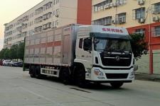 东风天锦前四后八铝合金畜禽运输车多少钱