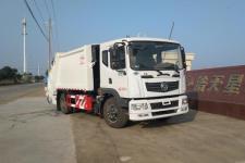 新昌县垃圾车在那里买 国六东风12方压缩式垃圾车 厂家最新价格 厂家直销  来电送福利