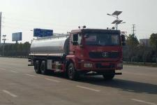专威牌HTW5251TGYSX型供液车/同威供液车13997869555
