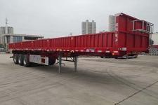皖舒歡暢11米33.5噸3軸自卸半掛車(WYC9401ZZXC)