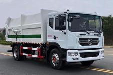 国六东风多利卡D9压缩式对接垃圾车13329882498