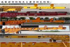 同强牌LJL9400TJZE型集装箱运输半挂车图片