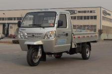 7YPJZ-1650-1B五星三轮农用车(7YPJZ-1650-1B)