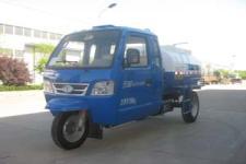 五星牌7YPJ-14100G3B型罐式三轮汽车图片