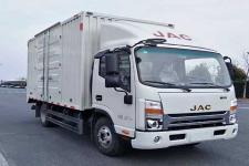 江淮帅铃国五单桥厢式运输车131-207马力5吨以下(HFC5043XXYP71K1C2V)