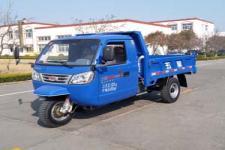 7YPJ-1150D8B五星自卸三轮农用车(7YPJ-1150D8B)