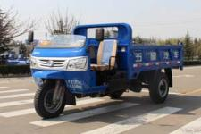 7YP-1775D5B五星自卸三轮农用车(7YP-1775D5B)