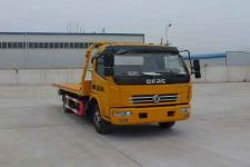 华通牌HCQ5080TQZE5型清障车
