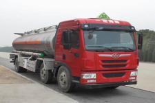 解放J5虎v22方铝合金运油车多少钱-铝合金油车哪家好