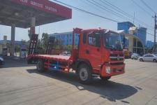 国五陕汽德轩平板运输车厂家直销厂家直销 厂家价格 来电送福利 15271341199