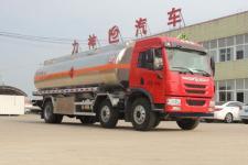 醒狮牌SLS5253GYYC5VA型运油车