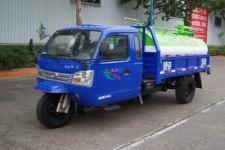 7YPJZ-17150G时风罐式三轮农用车(7YPJZ-17150G)
