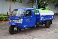 7YPJZ-14150G時風罐式三輪農用車(7YPJZ-14150G)